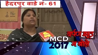 """दर्पण झूठ न बोले""-3 