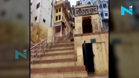 Maha Shivratri 2018- ऐसे पड़ा पाकिस्तानी महादेव का नाम,वाराणसी में हैं विराजमान