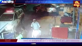 CCTV -  पुलिस और चोरों की गाडी की टक्कर cctv में क़ैद