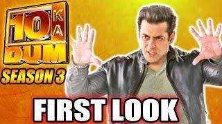 Dus Ka Dum 3  FIRST LOOK Out - Salman Khan In Stylish Look
