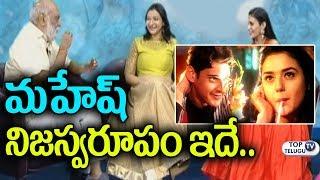 K Raghavendra Rao Shares Unknown Funny Incident Between Mahesh babu and Preity zinta | Raja Kumarudu