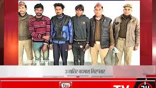 हाथरस - हाथरस पुलिस को मिली बड़ी कामयाबी - TV24