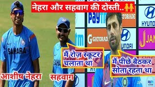 Ashish Nehra talking about his friendship with Virender Sehwag aftr his last match-My Cricket Family