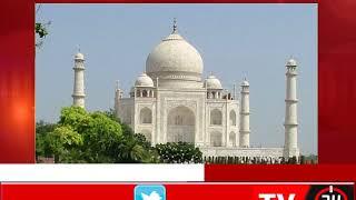 ताजमहल का दीदार हुआ महंगा - TV24