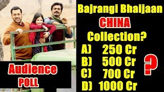 What  Will Be Bajrangi Bhaijaan Lifetime Collection In CHINA? 250 Cr, 500 Cr, 700 Cr, 1000 Cr