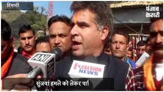 भाजपा विधायक रविंद्र रैना ने पाक को सुनाई खरी-खरी