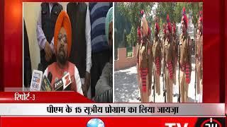 संगरूर - मनजीत सिंह राय पहुंचे संगरूर - tv24
