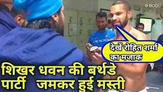 Shikhar Dhawan birthday party after 4th days play India Vs Sri Lanka
