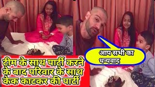 Shikhar Dhawan thanking all his supporter and team members for birthday wishes
