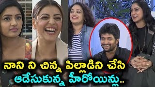 AWE team Special Interview | AWE Telugu movie 2018 | Nani, Kajal, Nithya Menon | Daily Poster