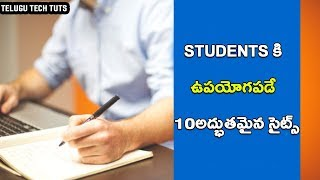 10 best sites for students 2018 Nobody will tell you || Telugu Tech Tuts