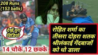 Watch ROHIT SHARMA 208 Runs Vs SRI LANKA in 2nd ODI Mohali
