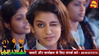 Official Priya Prakash Varrier Song || Valentine Day Special | Full Video