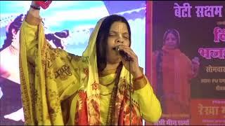 """BETI BACHAO BETI PADHAO""    Aas Foundation's Yearly Celebration2018  ""Chalo Sudhama Dwaar"""