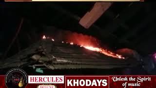 Baina House Catches Fire