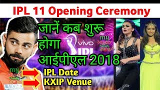 IPL 2018 Opening Ceremony, IPL Date, IPL 2018 Time, KXIP venue, IGC meeting