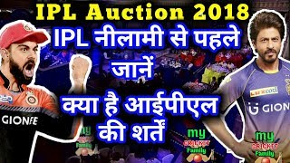 IPL 2018 Auction: Know the full key rules and regulations before IPL Auction