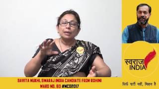 Swaraj India Party candidate for MCD 2017 from Rohini ward 60 | Savita Mukhi | Delhi Darpan TV advt.