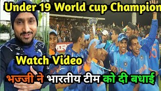 Harbhajan Singh congratulate Young Indian team for winning U19 world cup 2018 title