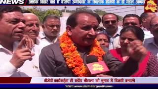 भाजपा में बगावत : अशोक विहार वार्ड में 400 कार्यकर्ताओं ने पार्टी से इस्तीफा दिया , निर्दलीय लड़ेंगे