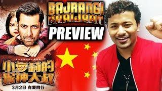 Salman Khan's Bajrangi Bhaijaan Limited Previews Started In CHINA
