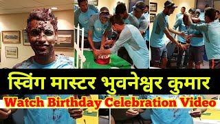 Bhuvneshwar Kumar Birthday Celebration after Net Session in CapeTown before 3rd ODI b/w IND Vs SA