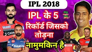 IPL 2018: Five unique records in the IPL history, Virat Kohli, Amit Mishra, Aaron Finch, CSK, Dhoni