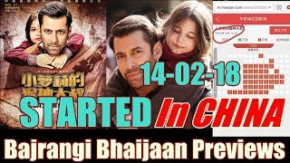 Bajrangi Bhaijaan Limited Previews Started In CHINA From TODAY (14-02-18)