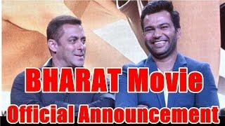 Bharat Movie  Official Announcement I Salman Khan I Ali Abbas Zafar