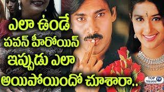 Pawan Kalyan Heroine Meera Jasmine New Shocking Look | Gudumba Shankar | Bhadra Telugu Full Movie