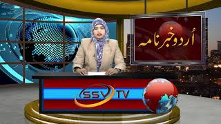 23-1-018 urdu news ssv tv