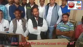 चोरी का आरोप लगाने पर शुभकरण चौधरी को राजेंद्र सिंह गुढा का जवाब
