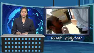 SSV TV Top Suddi-23-01-18