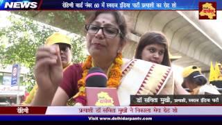 MCD 2017 NEWS : Swaraj India candidate from Rohini ward-60 | Amazing crowd in  Mega road show