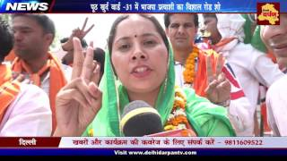 BJP Candidate Anju Aman Kumar Mega road show in Pooth Khurd ward-31