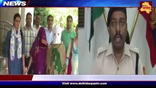south delhi crime   ऐसी नौकरानी से सावधान / 3 चीटर लेडी गिरफ्तार