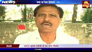 BJP fought MCD Elections with dissimulation : Jai Kishan