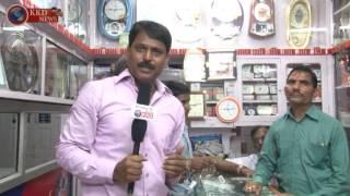 Lakhimpur kkd-live-news