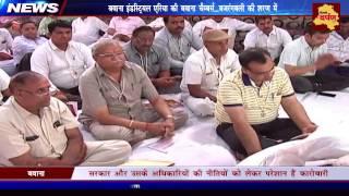 Bawana Chamber of Industries organizes Sundarkand Paath   बजरंग बलि की शरण में बवाना चेंबर