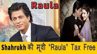 Shahrukh Khan Movie Raula Tax Free - Why