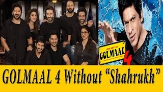 Golmaal 4 Or Golmaal Again Without Shahrukh Khan -Rohit Shetty Movie Teaser
