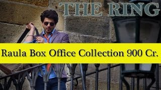 Shahrukh Khan Raula Boxoffice Collection 900 Crore|| SRK Fan must share