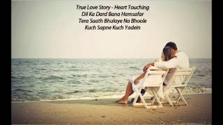 True Love Story  | Heart touching love story | Kuch sapne kuch yadein