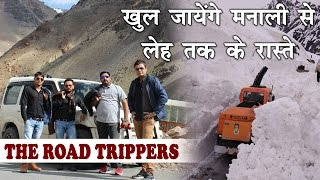 Watch latest News : Manali - Leh Ladakh Highway opening operation continued