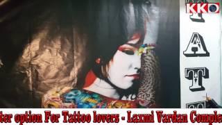 Lost Art Tattoo Studio -The Choice Of Tatto Lovers