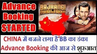 Bajrangi Bhaijaan Advance Booking Started In CHINA