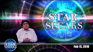 Star Speaks- How to eliminate conflicts with old friends?(15 Feb)