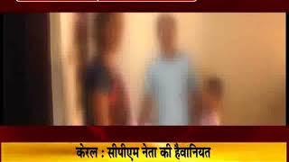 केरल- सरकार चला रही CPM के नेता की लात ने उजाड़ी 28 साल की सिब्बी की कोख