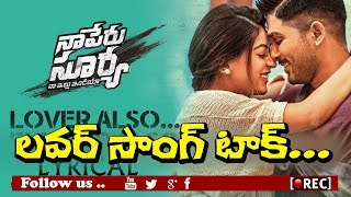 Allu Arjun Naa Peru Surya Movie  Song  Lover Also Fighter Also Review |rectv india