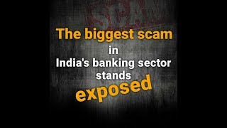 PNB Scam | The Biggest Scam in India's Banking Sector Stands Exposed